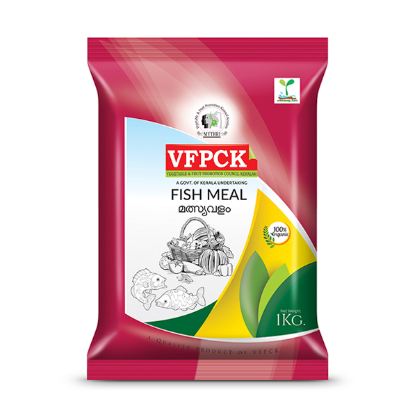 Fish Meal (1 Kg)