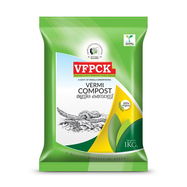 Vermi Compost (2 Kg)