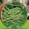 Cowpea (Bush) Seeds