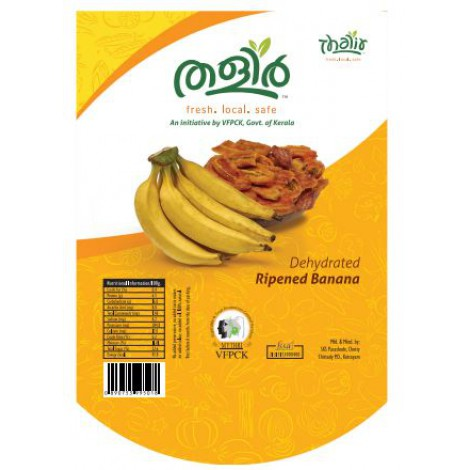Ripened Banana (Dehydrated) (100 g)
