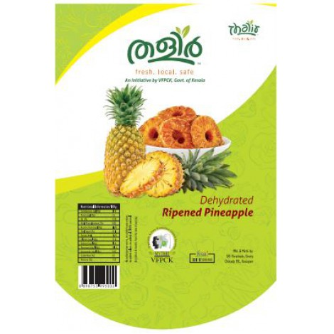 Ripened Pineapple (Dehydrated) (100 g)
