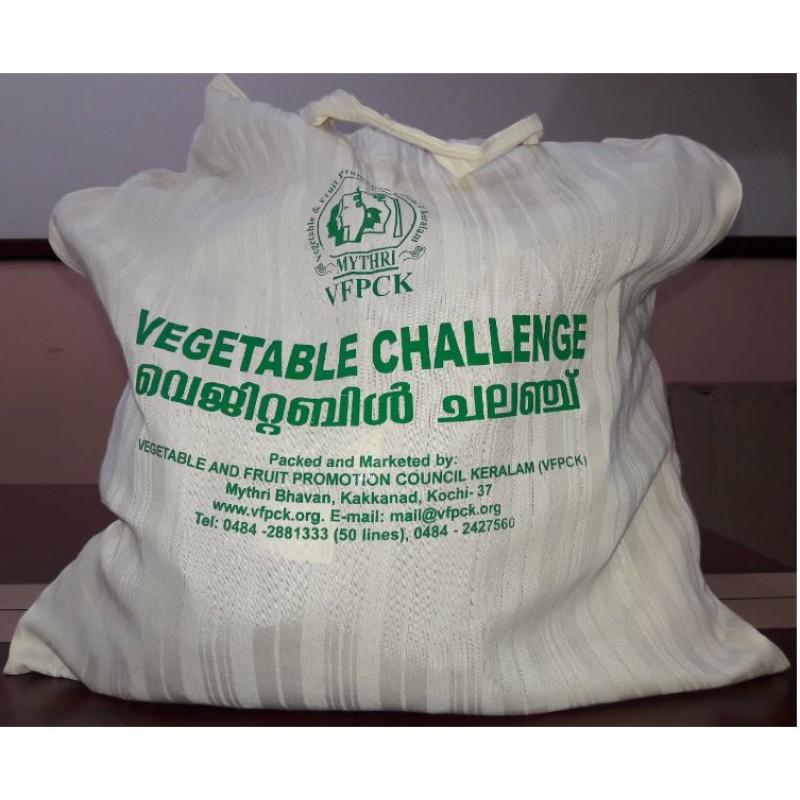*Vegetable Challenge...
